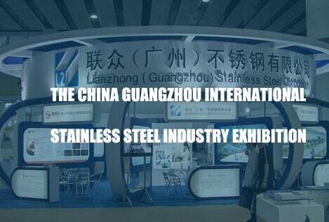 china-guangzhou-international-stainless-steel-industry-exhibition