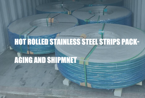 hot-rolled-stainless-steel-strips-packaging-and-shipment