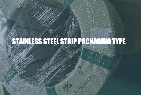 stainless-steel-strip-packaging-type