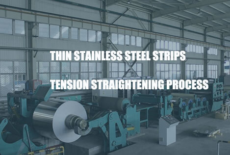 thin-stainless-steel-strips-tension-straightening-process